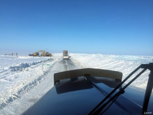 Dalton Highway, April 17th