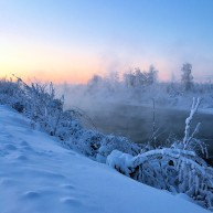 Chena River steaming